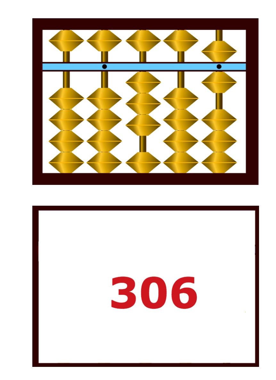 Ментальная  Флеш карты до 400