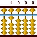 Ментальная Флеш -карты до 1000