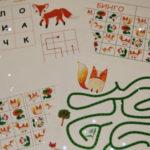 ХИТРЫЕ ЛИСИЧКИ познавательные игры для детей