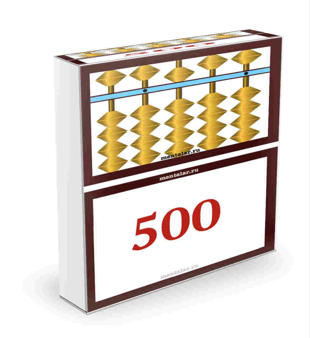 Флеш карты до 500